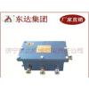 KDW127/12矿用隔爆兼本安型直流稳压电源