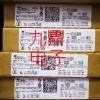 新闻资讯:南京通信IC回收诚心收购