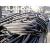 江門市廢舊電纜回收新咨詢新價格,回收優秀商