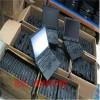 廣州電腦回收公司 深圳二手電腦回收  電子廢品回收公司