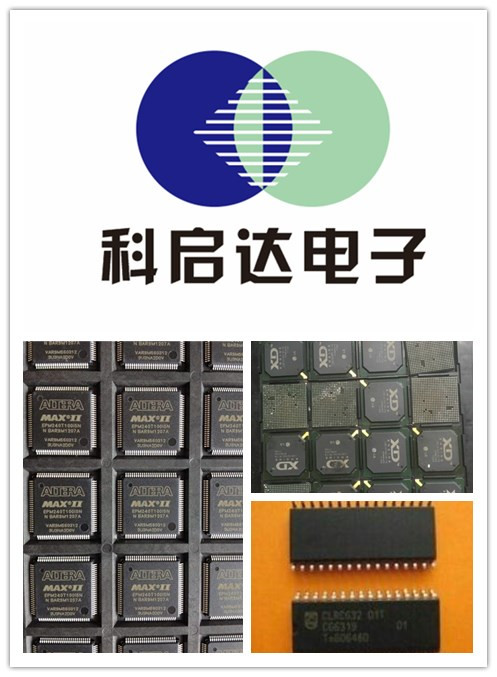 江门回收电子呆料回收电子