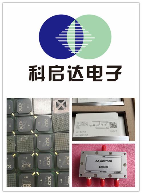 虎门回收单片机专业回收单片机
