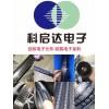 寶山回收三極管 觸控IC回收合作