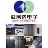 浙江回收传感器回收电脑IC合作