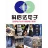東莞道滘回收各種電子料 工廠電子料收購中心