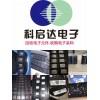 安庆市回收片IC