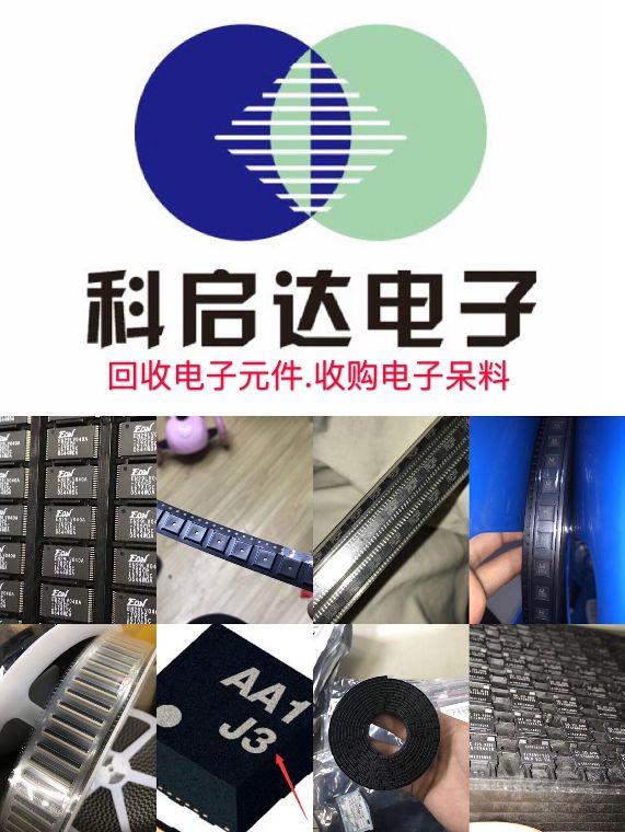 东莞寮步回收电容专业回收电容