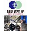 揭陽各種IC收購 回收IC電子專業公司