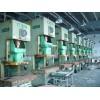 廣州回收廢舊機械設備