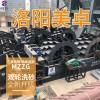 貴州水洗砂設備生產廠家 貴陽水洗砂機廠