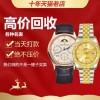 成都愛彼手表回收 本地二手手表交易