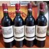 回收86年96年2000年大拉菲酒