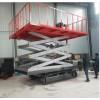 遙控行走平臺野外作業鋼制履帶式升降機液壓升降臺