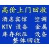 蘇州工廠設備回收、蘇州廠房拆除回收、蘇州電子廠整廠設備回收