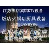 苏州厂房设备回收公司、吴江专业工厂厂房拆除设备回收