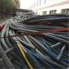汕尾市陆河县回收平方电缆