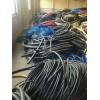 汕头市金平区收购50平方电缆拆除回收