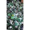 工廠廢線路板回收價格 專業上門回收各種庫存電子元器件 電路板