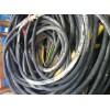 广州黄埔开发区回收废旧电缆价格
