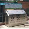 环卫垃圾屋不锈钢垃圾房 户外大号果皮箱 定制销售