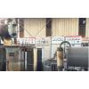 石家莊供應商空調設備回收,石家莊不銹鋼罐回收,制冷設備回收