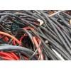 石家庄废电缆回收之后怎样-回收废电缆的公司