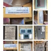 回收工控產品