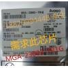 MGA-23003-TR1G、SN2025YFFR 需求