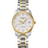 濟南高價回收二手浪琴手表長期高價回收浪琴手表