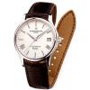 濟南高價回收江詩丹頓手表長期高價回收二手名表
