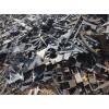 龙岗废铁回收 工业废铁回收招投标