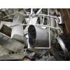 茶山廢不銹鋼回收中心,不銹鋼回收廢品回收