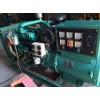汕尾城區回收二手沃爾沃發電機