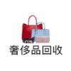 濟南高價回收二手香奈兒包,長期回收CHANEL包