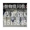 無錫KTV設備回收、無錫江陰宜興KTV檸檬舞臺音響設備回收