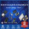 收購電子元器件回收IC芯片,工廠庫存呆料