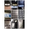 二手電子元件高價回收 廢舊芯片 內存條 電源板 電阻 電容器