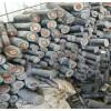 石家莊廢電纜線回收公司,長期大量回收各種廢舊電纜