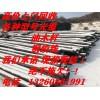 陕西铜川常年上门高价回收销售光缆、4.6.8油木杆、钢绞线