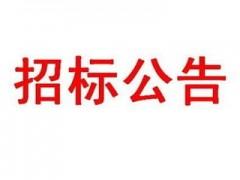 佛山市顺德区龙江职业技术学校固定资产一批报废拍卖公告