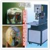 惠州高周波熱壓加工、惠州吸塑熔接加工