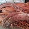 廢銅回收、銅管、銅排、銅板、紫銅、黃銅等材料