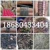 求購pcb鉆咀鎢鋼廢料鎢鋼回收鎢鋼鑼刀銑刀鎢鋼價格鎢鋼行情