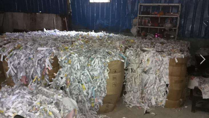 廣東省肇慶市涉密資料銷毀廠