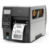 【浦东条码打印机回收,斑马条码打印头回收公司】