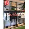 铁木结合服装展示架 服装集合店陈列道具 太平鸟服装货架