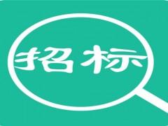 中国铁塔焦作分公司2019年11月27日废旧物资网上竞价项目[ZTTT-JZTT-191127]-竞价公告