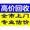 江阴拆除废料回收厂房钢结构拆除建筑工程废料回收