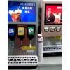 滎陽電影院可樂飲料設備可樂機價位廠家直銷