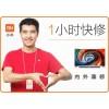 十堰小米电视维修中心_十堰小米电视维修服务更专业